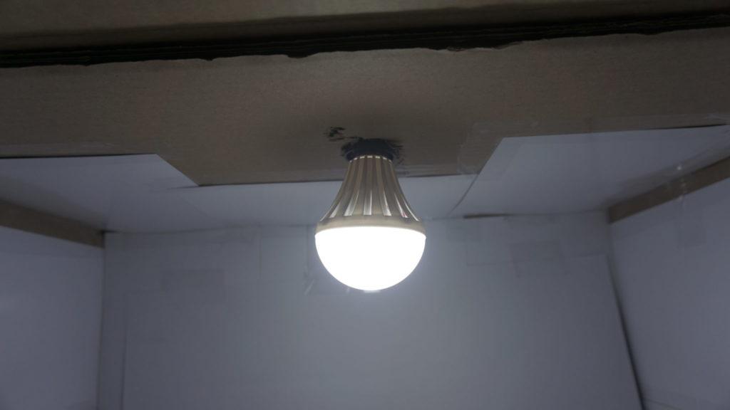 lampu studio mini